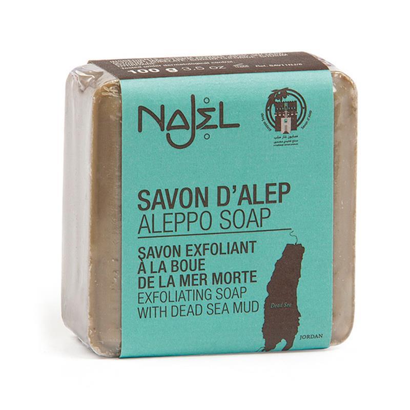 Soap Aleppo - Natural Soaps - Handmade